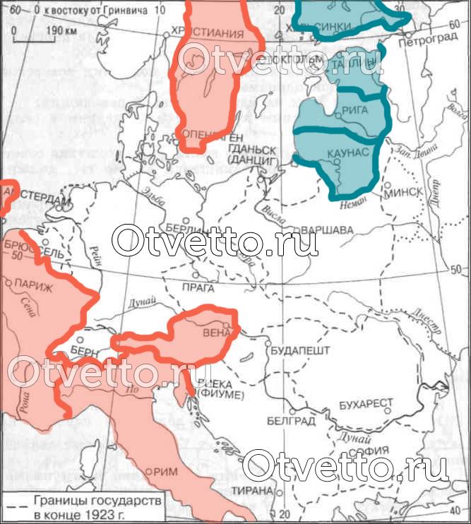 Отметьте на карте европейские государства, с которыми Советская страна заключила дипломатические договоры