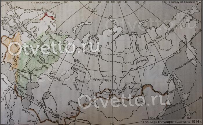 районы сопротивления советской власти в начальный период Гражданской войны