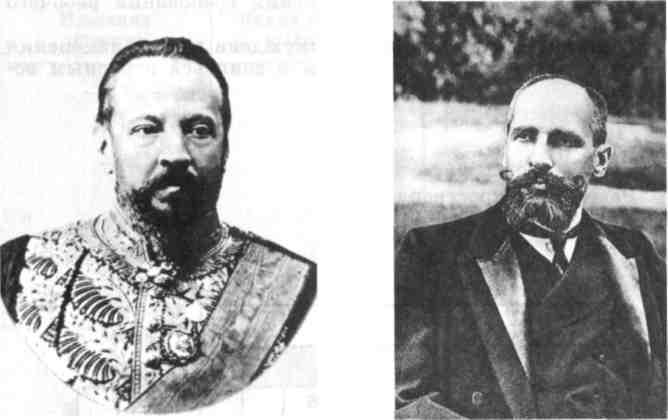 Сергей Юльевич Витте.  Петр Александрович Столыпин